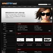 企业网站-眼镜A3