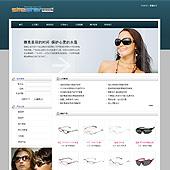 企业网站-眼镜A8