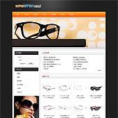 企业网站-眼镜A25