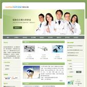 企业网站-医疗A10