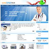 企业网站-医疗A16