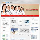 企业网站-医疗A17