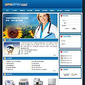 企业网站-医疗A21