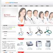 企业网站-医疗A4