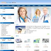 企业网站-医疗A9