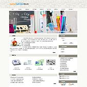 企业网站-医疗A30