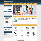 企业网站-医疗A41