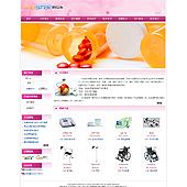 企业网站-医疗A46