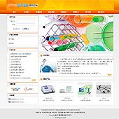 企业网站-医疗A50