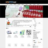 企业网站-医疗A52