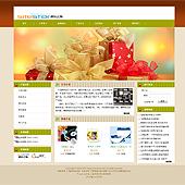 企业网站-印刷A44