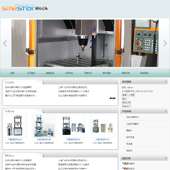 企业网站-仪器A2