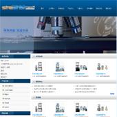 企业网站-仪器A4