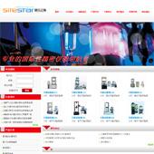 企业网站-仪器A9