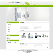 企业网站-仪器A24