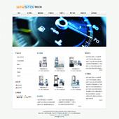 企业网站-仪器A41