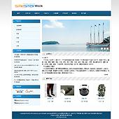企业网站-运动A10
