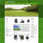 企业网站-运动A18