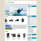 企业网站-运动A20