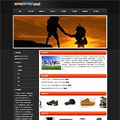 企业网站-运动A31