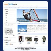 企业网站-运动A8