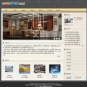 企业网站-展览A11