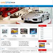 企业网站-展览A13