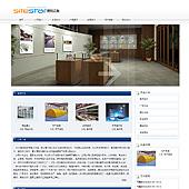 企业网站-展览A14