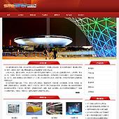 企业网站-展览A20
