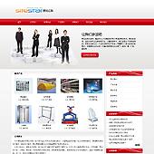 企业网站-展览A24