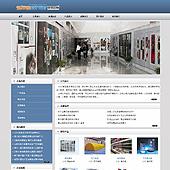 企业网站-展览A28