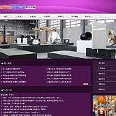 企业网站-展览A7