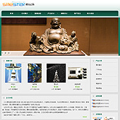 企业网站-展览A39