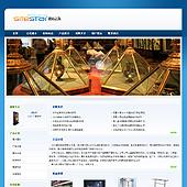 企业网站-展览A41