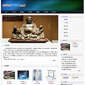 企业网站-展览A45