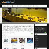 企业网站-展览A46