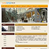 企业网站-展览A47