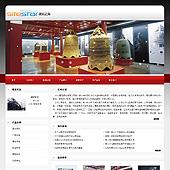 企业网站-展览A49