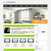 企业网站-照明A23