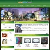 企业网站-照明A31