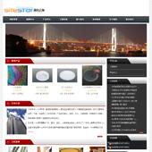 企业网站-照明A33