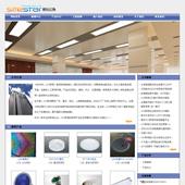 企业网站-照明A34