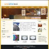企业网站-照明A40