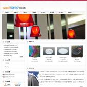 企业网站-照明A45