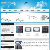 企业网站-照明A48