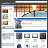 企业网站-照明A49