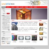 企业网站-照明A54