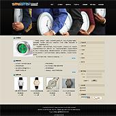 企业网站-钟表A20