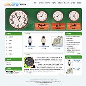 企业网站-钟表A24