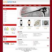 企业网站-钟表A29